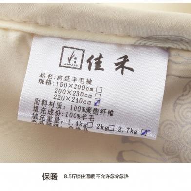 Chăn lông cừu cao cấp (CLC02)